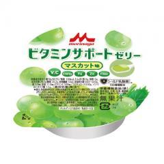 【介護】クリニコ)ビタミンサポートゼリー マスカット味78g
