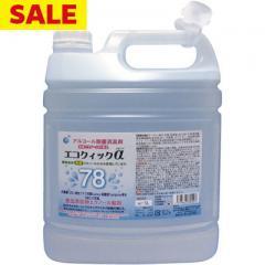 アルコール除菌剤 エコクイックα78 5Lノズル付