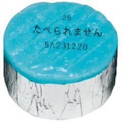 カエン ニューエースE25 (1P20個入)