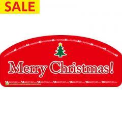 在庫一掃 Recoポップ カマボコM クリスマス 片面 ▽
