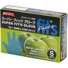 BASICスーパーフィッツグローブ ブルー Sサイズ 200枚箱入【PB】