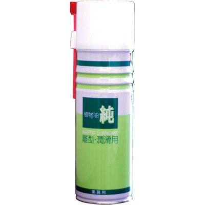 離型・潤滑油 「純」 480ML | 食の専門店通販フードーム